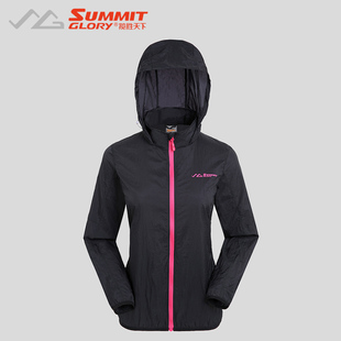 Pay homage to the world of outdoor sports skin clothing for men and women spring and summer beach lovers sun protection clothing ultra thin breathable skin clothing