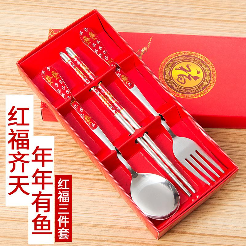 10-24新券生日微商引流小玩意儿童礼物实用10