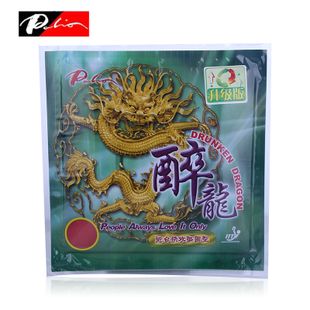 ping pong online palio palio Drunken Dragon Loop fast break near Taiwan long-acting anti-ping pong ball plastic pouches