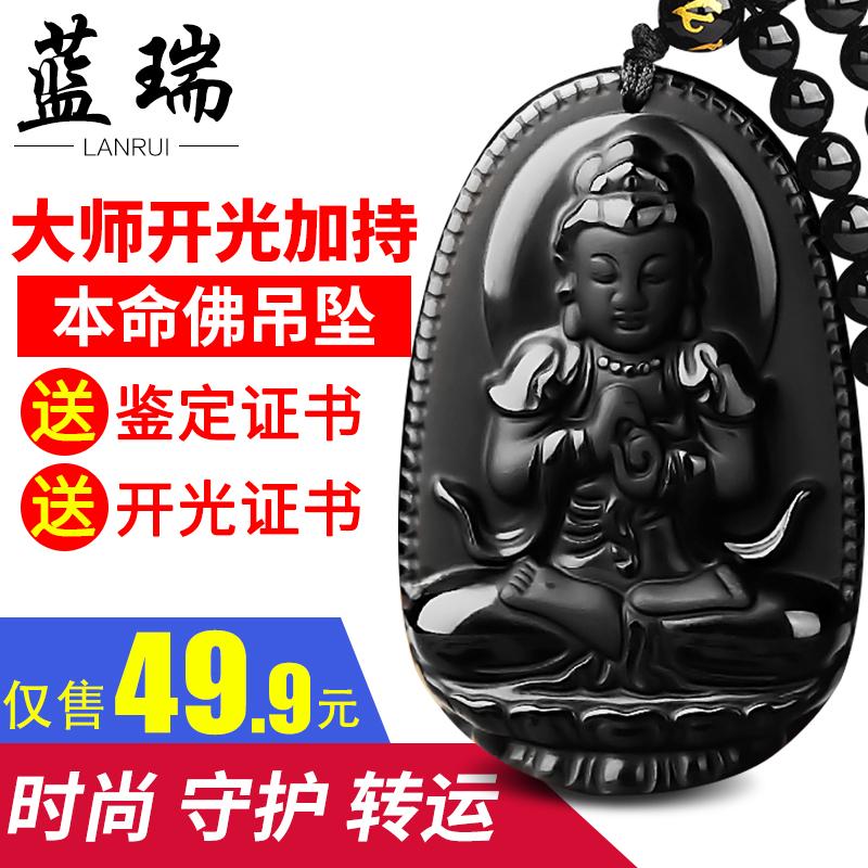 Открытие обсидиан подвески мужчина пустота тибет шаг следующий король вайрочана на талию будда покровителя ожерелье женщина петухи