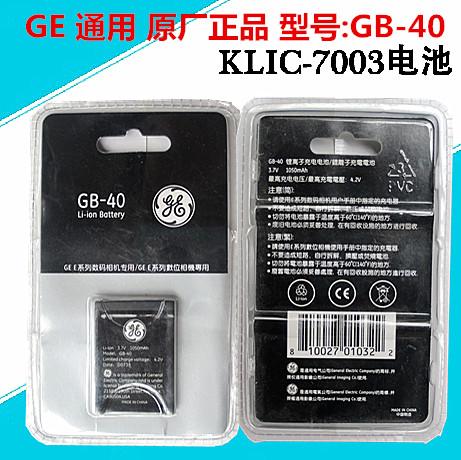 GE通用 原装正品GB-20  GB20相机电池 GE-G1 G2  E840S 850 G3WP