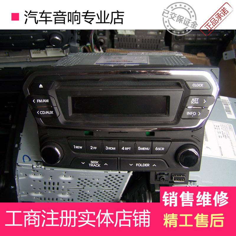 韩国现代Mobis代工K2汽车载CD机带USBAUX屏显家庭音响送尾线音响