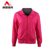 Kang step winter ladies long sleeve woven Hooded Jackets windproof outerwear warm sportswear outdoor jacket