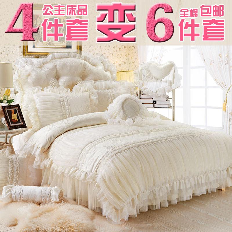 Корейские четыре набора весной хлопок хлопок белый кружевной кровать юбка покрывало Корейский принцесса постели четыре набора Ветер