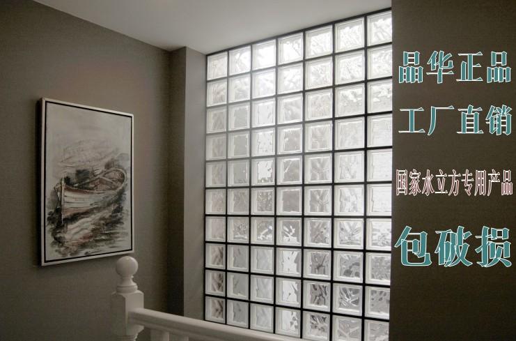Кристалл цветущий подлинный прозрачный степень хорошо из кристалл цветущий облака зерна стекло кирпич отрезать стена , стекло отрезать вход