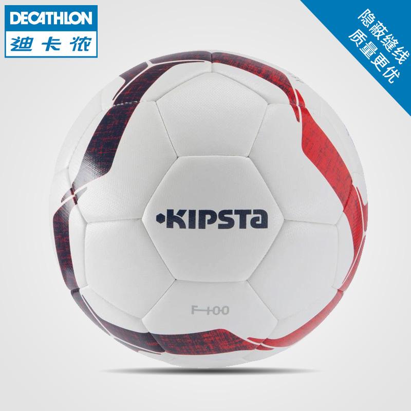 Следовать карта леннон 5 размер футбол конкуренция обучение футбол машинально шить футбол F100 3 количество 4 количество 5 количество KIPSTA
