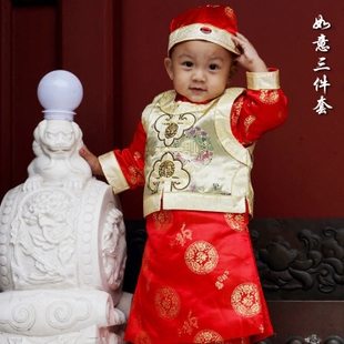 Children s costume baby costume robe costume baby boy landlords new winter clothing suit costume