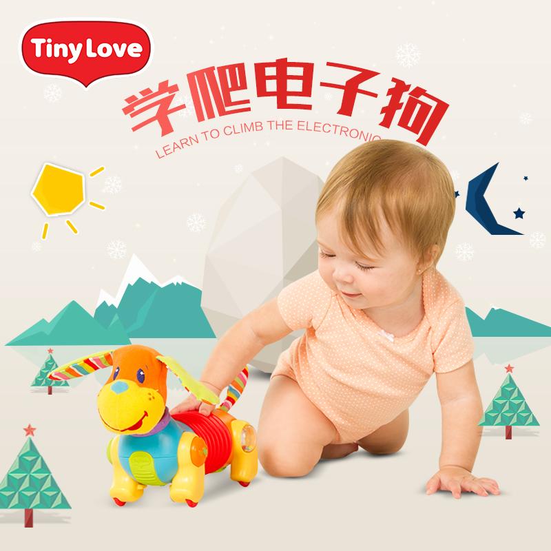 Tinylove импорт ребенок ребенок ползунок школа подъем обучения в раннем возрасте музыка головоломка ползучий игрушка щенок 6-18 месяцы