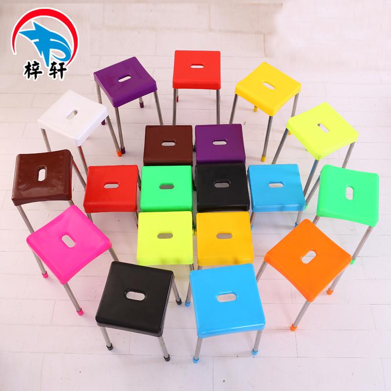 梓軒不鏽鋼凳子 彩色家用塑料凳方凳加厚型高凳餐凳小矮凳包郵