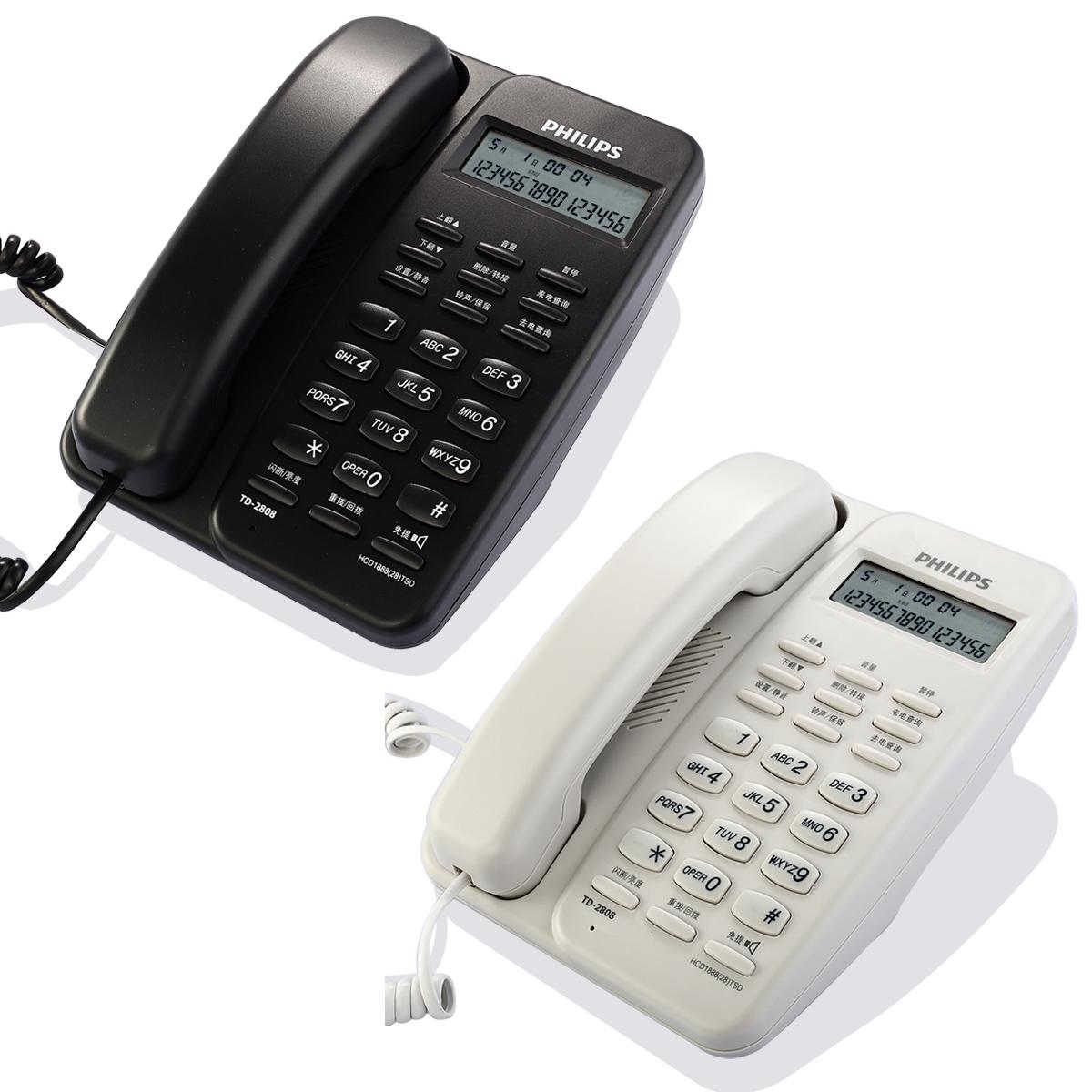 飞利浦 电话机 TD-2808 免电池 欧式家用办公固定电话座机 正品
