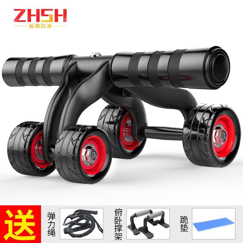 健腹輪腹肌輪軸承女減肚子男士 訓練器靜音健身器材家用滑滾輪
