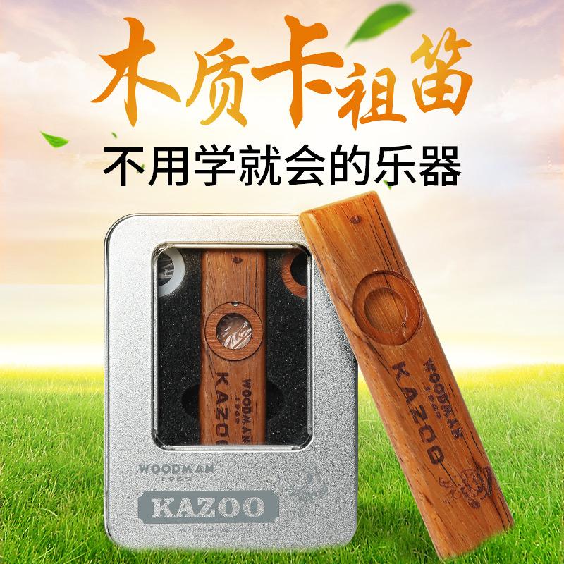 Любовь мораль дорогие сорта яшмы Adeline деревянный карта предок флейта Kazoo музыкальные инструменты подлинный играя уровень гитара особенно керри в спутник