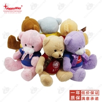 20cm colorful footprints stuffed bear from 10 printable logo corporate advertising and promotion exhibition distributed gifts