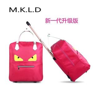 韩版旅行拉杆包短途旅行袋大容量行李包男女手提包可爱拉包小怪兽