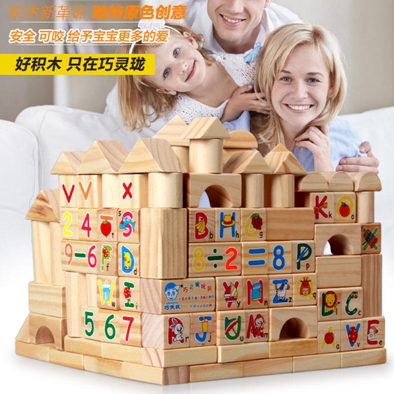 100 зерна куски цифровой письмо деревянный строительные блоки игрушка 1-2-3-6 полный год ребенок ребенок головоломка обучения в раннем возрасте игрушка