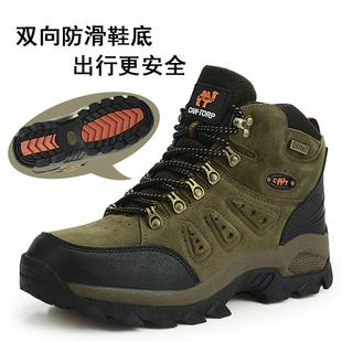 越野鞋 男防水防滑 男鞋 耐磨旅游鞋 2019冬季 户外登山鞋 高帮徒步鞋