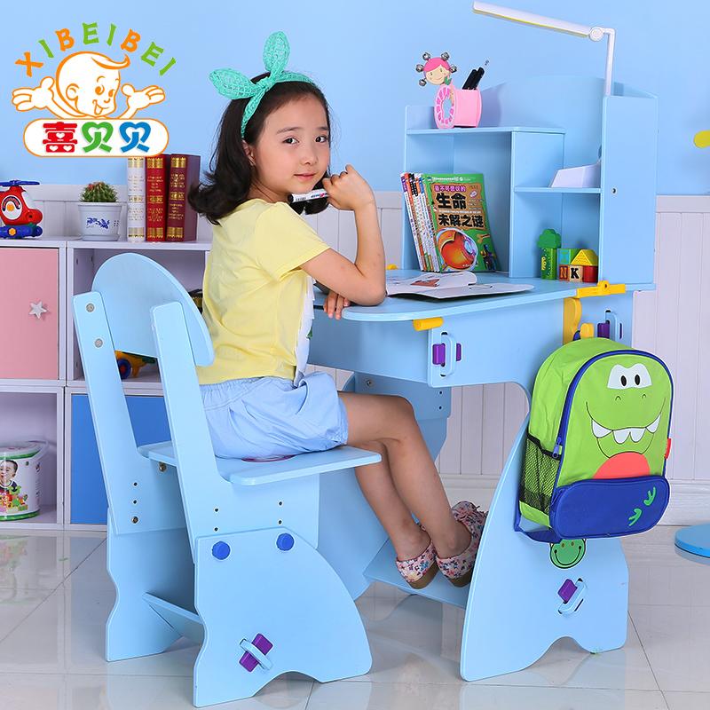 喜貝貝環保升降兒童學習桌椅套裝小學生書桌寫字台小孩課桌作業桌