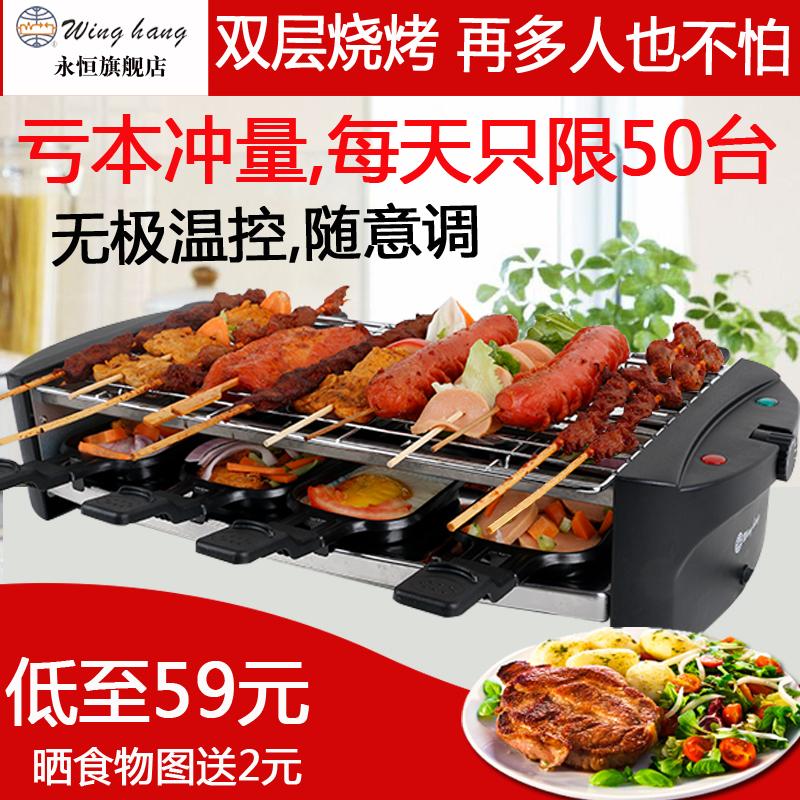 B710 многофункциональное питание печь домой нет дым барбекю двойной комнатный жаркое мясо машинально корейский электричество формы для выпечки большой размер