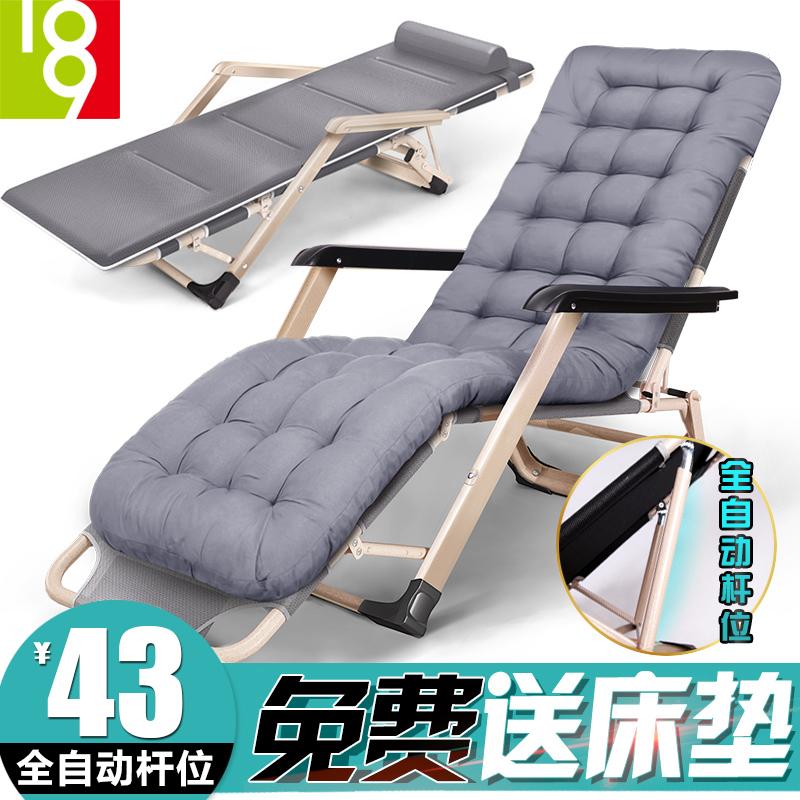 捌玖拾折疊床單人床午休床簡易折疊躺椅午休睡椅辦公室午睡行軍床