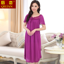 The spring and autumn period and the lady with short sleeves pajamas ice silk nightgown plus-size fat MM middle-aged silk suit XXXL in the summer of household to take