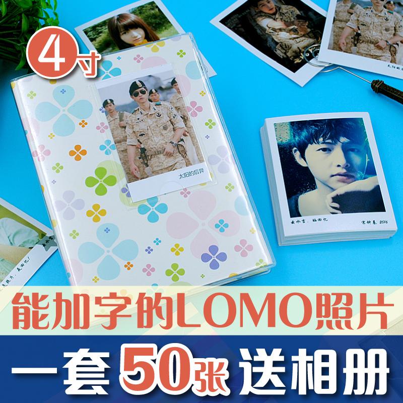 洗照片送相册 4寸50张lomo照片冲印套装 手机照片冲洗 拍立得定制