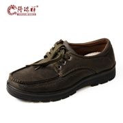 Long Ruixiang 2016 spring new outdoor casual shoes old Beijing cloth shoes men middle-aged men's father shoes