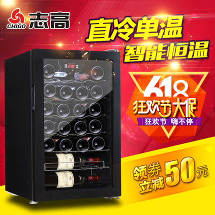 Chigo Jc-62 Red Wine Cooler Cabinet Household Solid Wood Constant Temperature Refrigerator Ice Bar