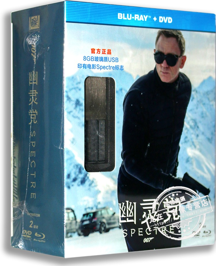 正版蓝光高清电影DVD光碟007: 幽灵党蓝光高清BD50+DVD9 含花絮