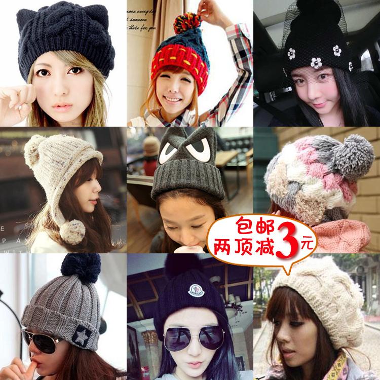 Милые моды женская зимняя шерсть шляпу Корея вязать шляпу зимой теплые наушники корейской волны дамы зимние шляпы