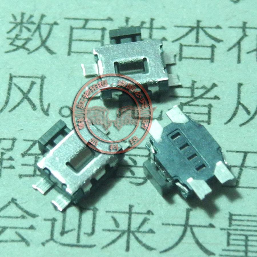 诺基亚620 520 X6 N86 N85 E72 5250 5235 开关开机键音量按键