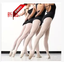 Ballet cotton tights Latin dance tights with velvet leggings adult children dance tights