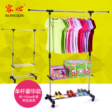Rongxin land lifting clothes drying rack single pole stainless steel clothes drying hanging pole double pole indoor folding floor stand