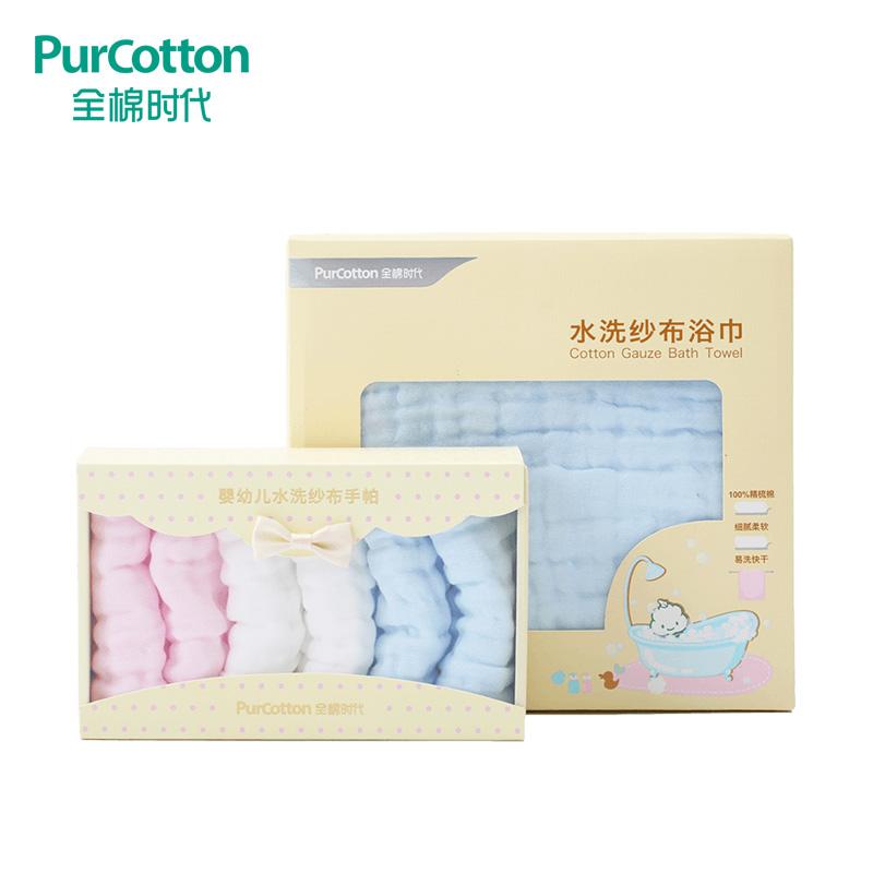 全棉时代 纯棉婴儿纱布浴巾1条+新生儿手帕6条 宝宝毛巾被洗澡巾