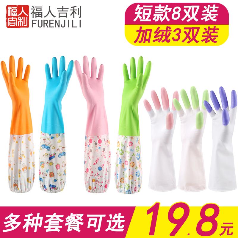 Мыть чаша перчатки кухня сгущаться резина эмульсия прачечная одежда водонепроницаемый пластик резина домой бизнес прочный тонкая модель плюс бархат