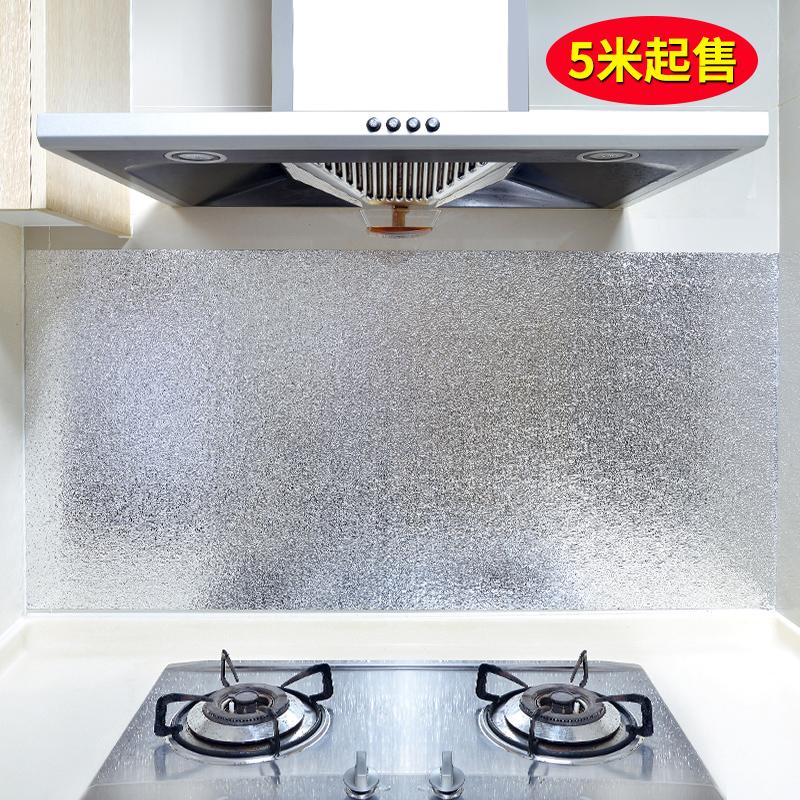 Самоклеящийся водонепроницаемый кухня масло наклейки высокотемпературные кухня тайвань использование шкаф ламповая копоть наклейки для стен влагостойкий фольга олово бумага сгущаться