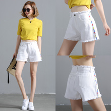 White Jeans Shorts Women Summer High Waist Loose Leisure Slim Korean Version 2019 New Hot Pants Straight Cylinder Broad Legs Trend