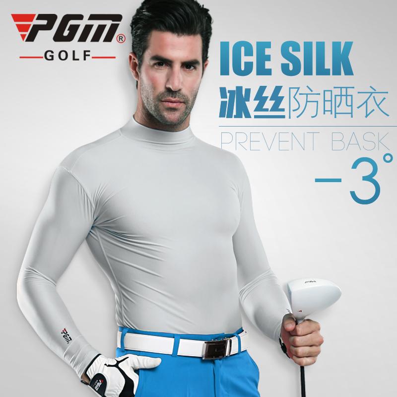 兩件包郵 PGM 高爾夫球 男款防曬打底衫 冰絲golf男裝 夏款服裝