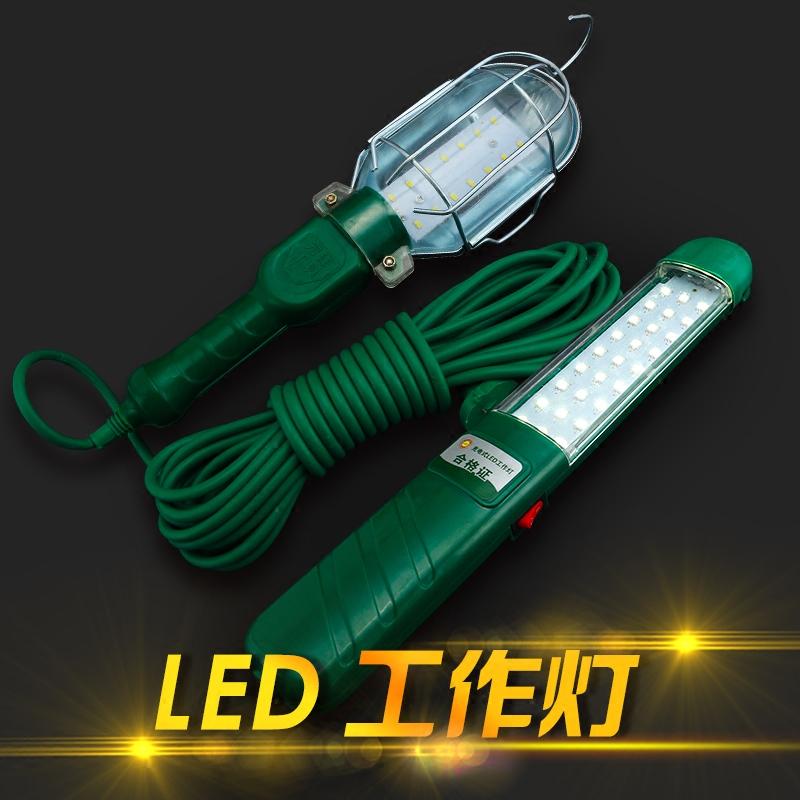 带线移动手持提工作维修灯工地修车汽修应急灯强磁充电LED检修灯