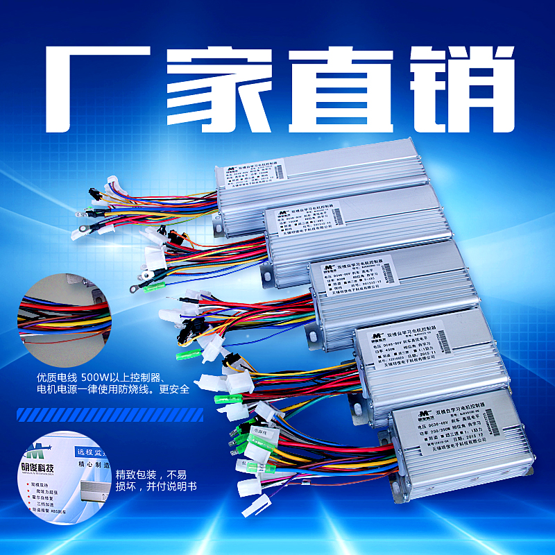 Free shipping brushless electric vehicle controller 48V60V72V84V96V500w800W1000W1500w2000W