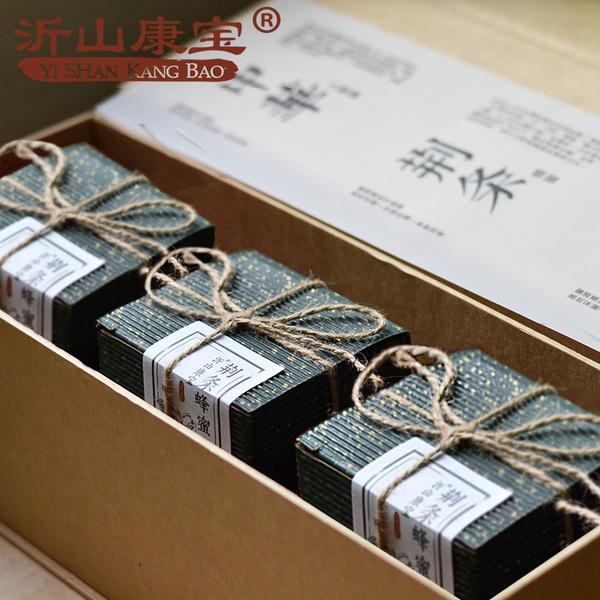 沂山康宝蜂蜜3瓶*500g/瓶荆条蜂蜜礼盒装包装高端礼物送礼伴手礼