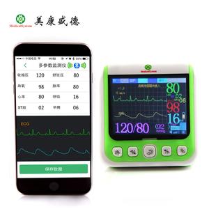 美康盛德心电监护仪检测仪掌上心电图多参数监测仪血氧血压一体机