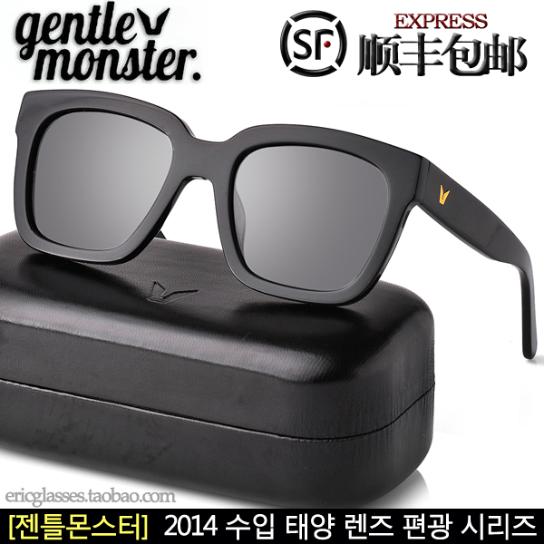 aefcdda4483d3 Gentle Monster authentic Korean retro sunglasses influx of people male and  female couple Korean version of