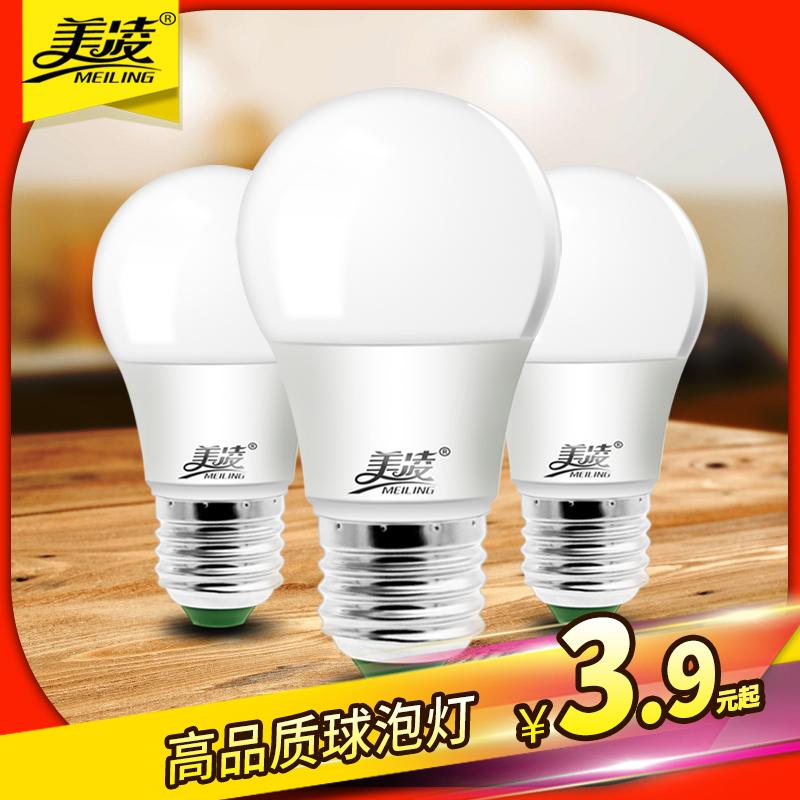 Прекрасный вереск led лампочка большой мощности лампа свет e27 винт домой энергосбережение один 40W комнатный ultrabright завод освещение