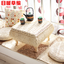 Warm corn peel straw kang Table tatami coffee table Small table fluttering window table Kang several tea table bed table