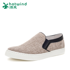 Hot spring of 2016 men's round head a foot low top sneakers H45M6108