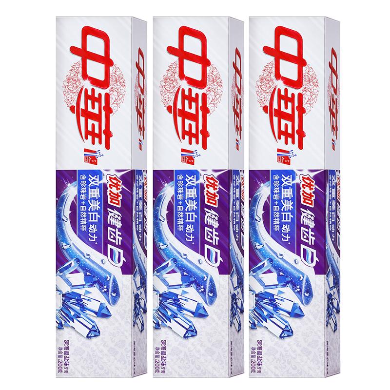 【 рысь супермаркеты 】 китай зубная паста отлично плюс здоровый зуб белый глубокое море кристалл соль 200g*3 двойной беление здоровый зуб