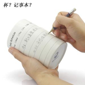 记事杯办公室创意陶瓷马克杯