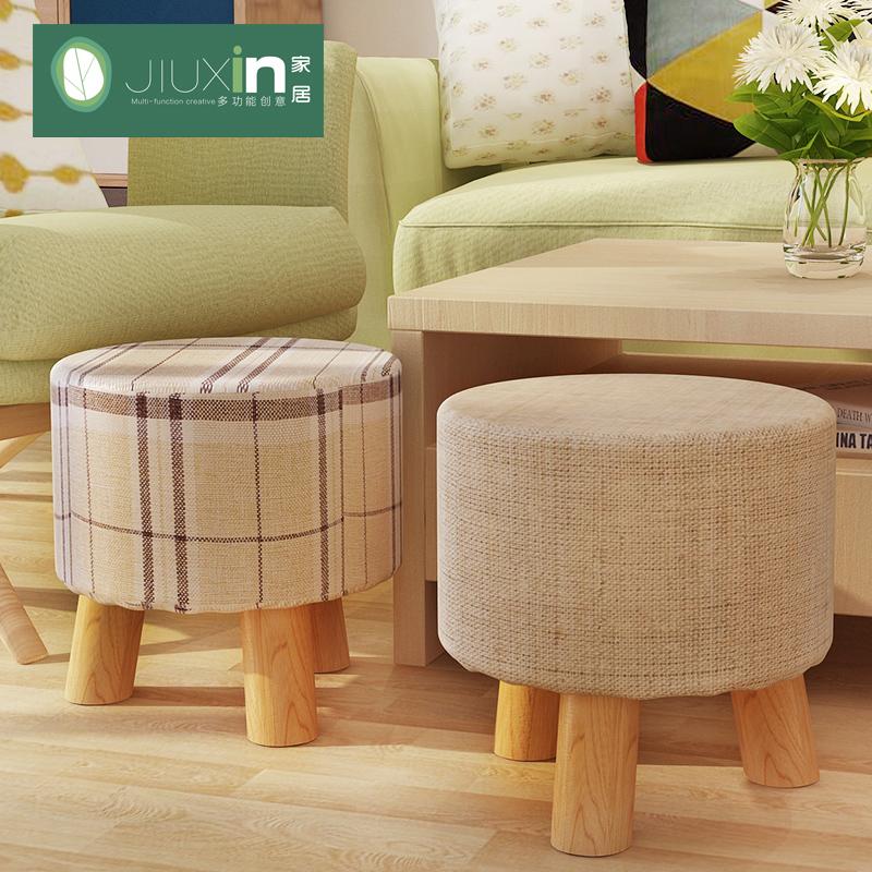 矮凳多色換鞋凳實木圓凳腳凳 穿鞋凳簡約板凳小凳子兒童沙發凳