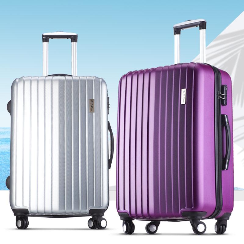 Poni万向轮商务拉杆旅行行李箱男女登机托运箱22寸20寸24寸26寸