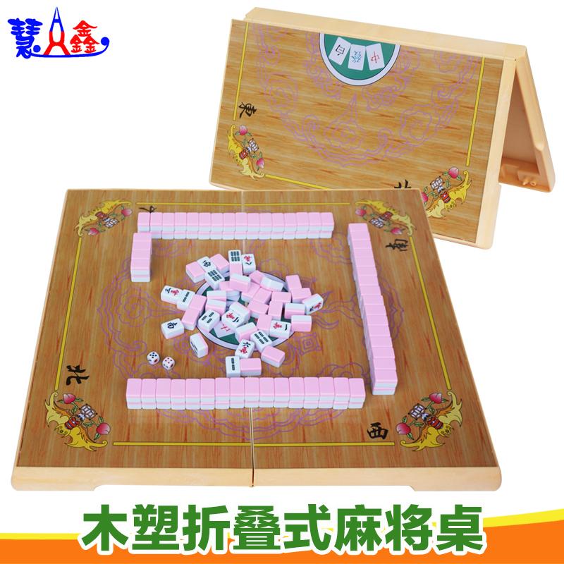 Яркий синь полимер сложить маджонг стол сложить не- домой путешествие использование маджонг стол тайвань портативный маджонг стол